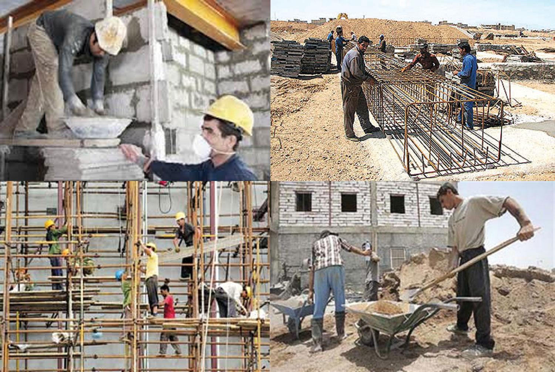 حق بیمه کارگری