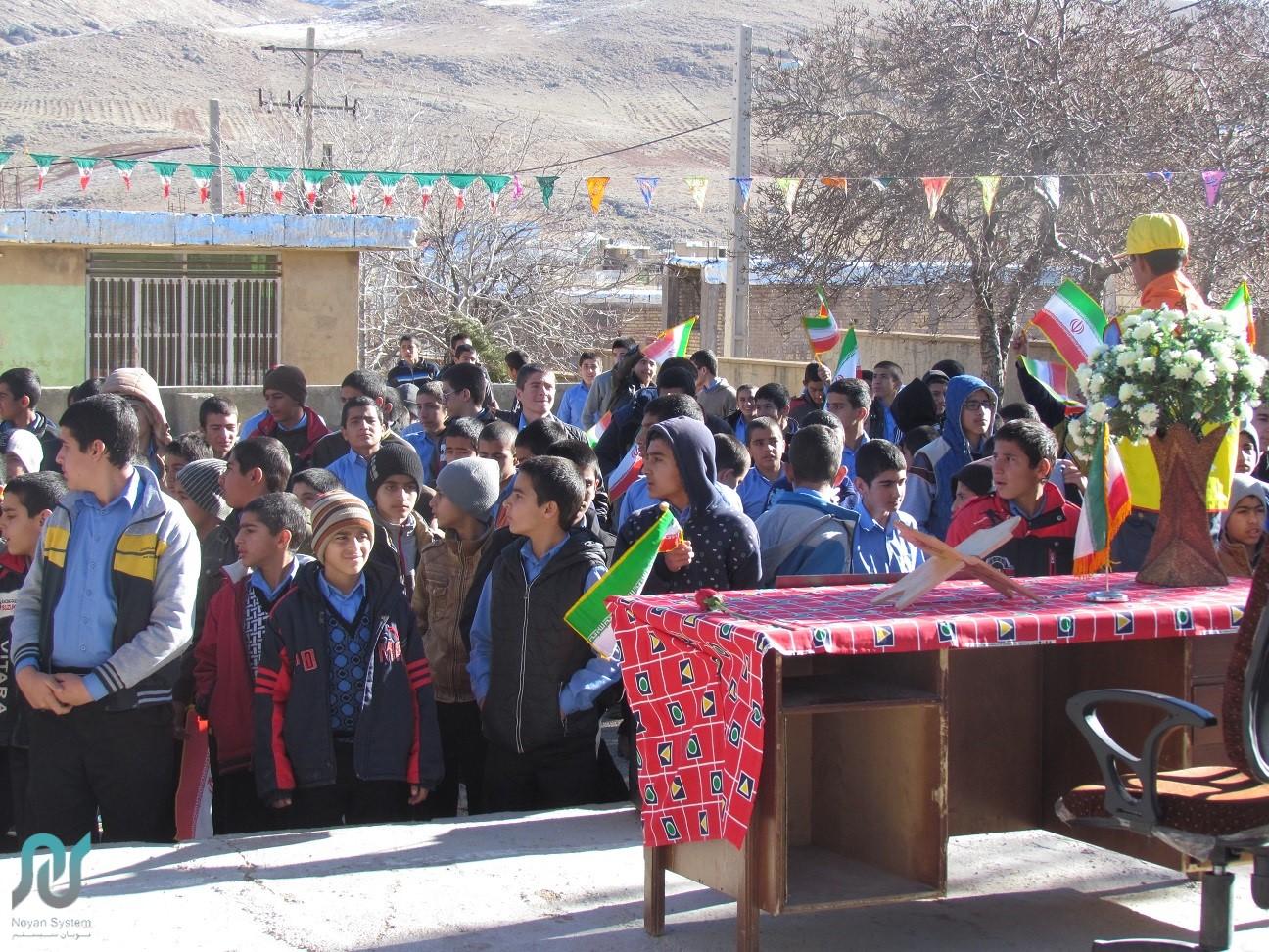 بیمه اردوی دانش آموزی