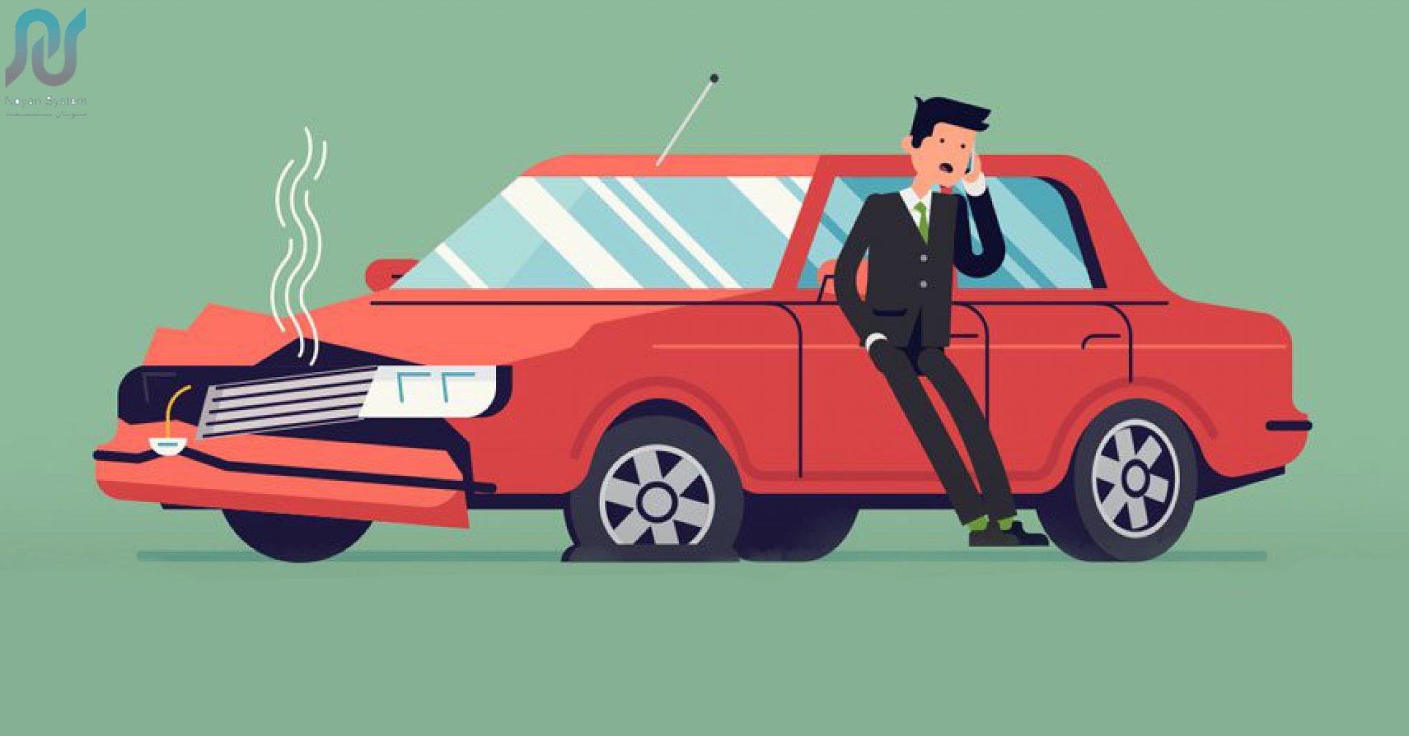 نرخ فرانشیز بیمه بدنه