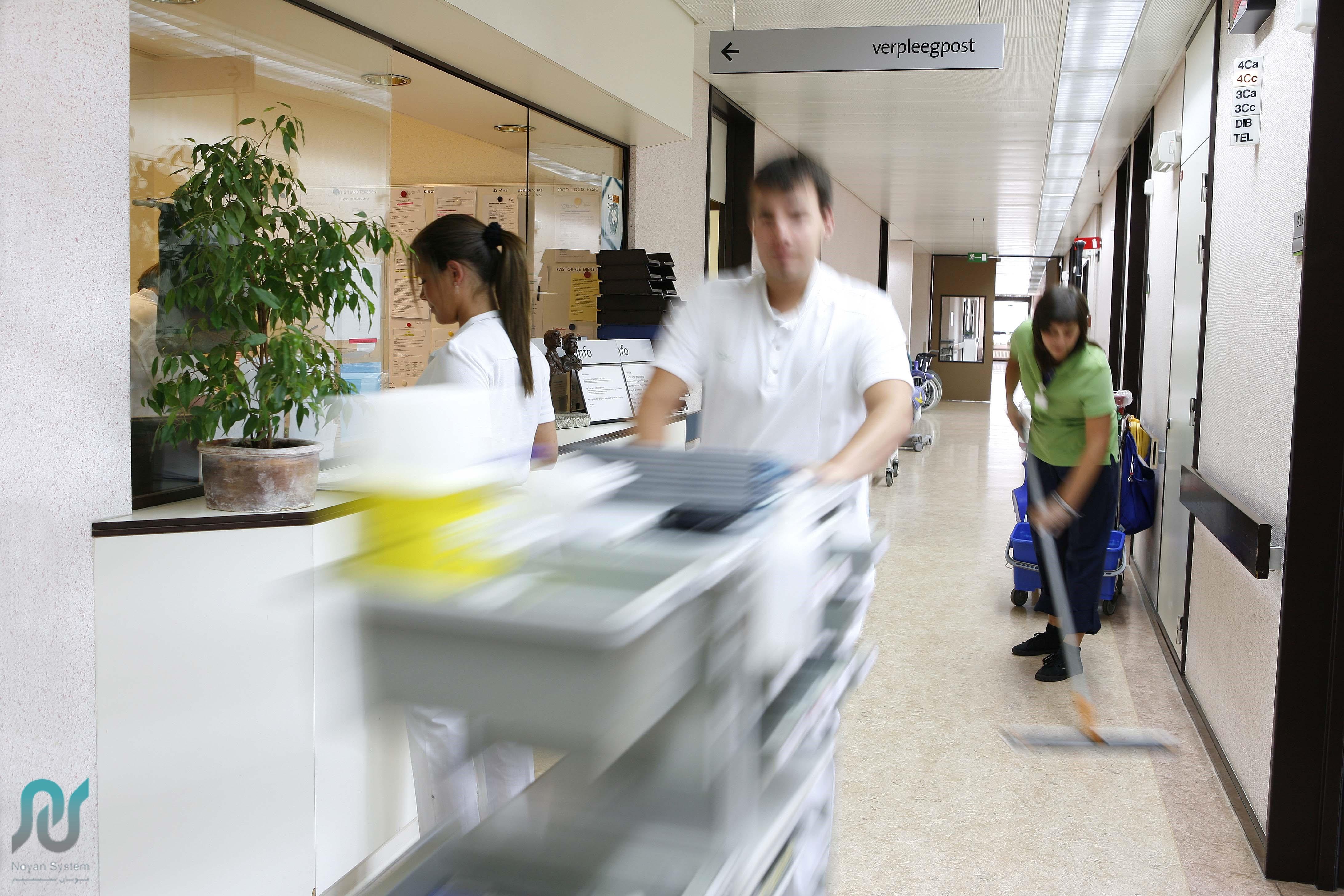 بیمه مسئولیت کارکنان کارمندان و کارفرمایان