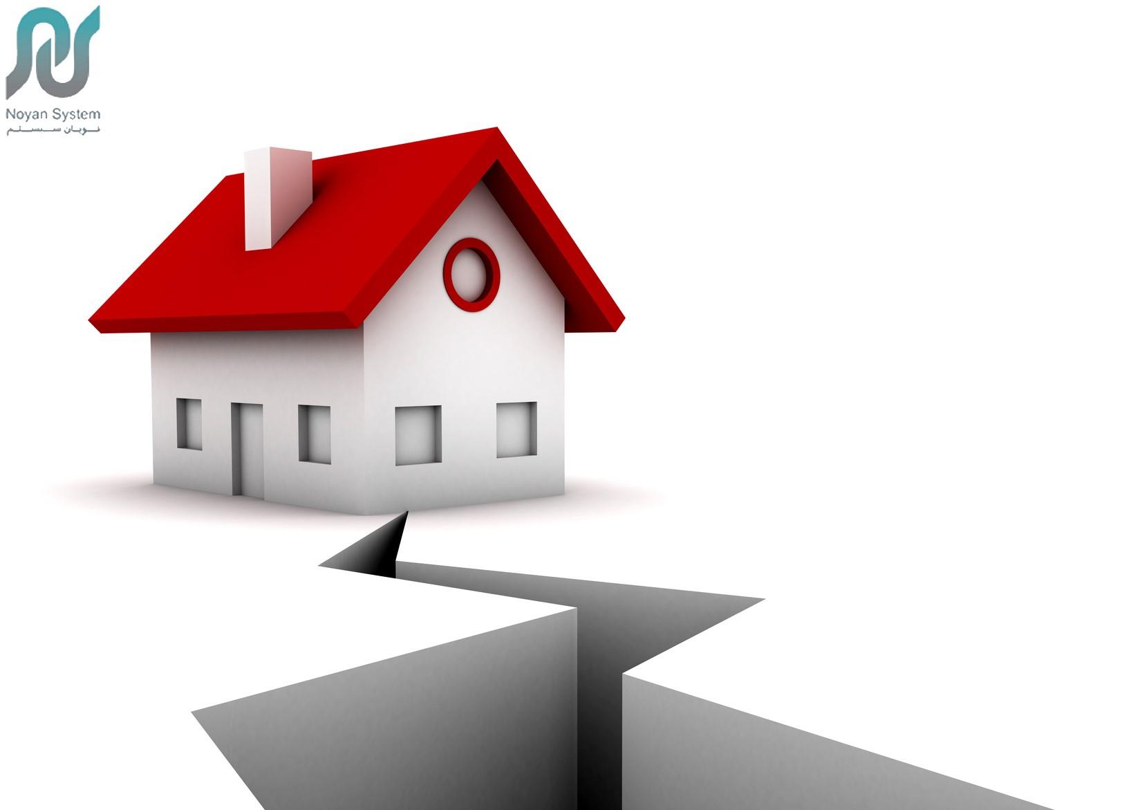 استعلام قیمت بیمه زلزله