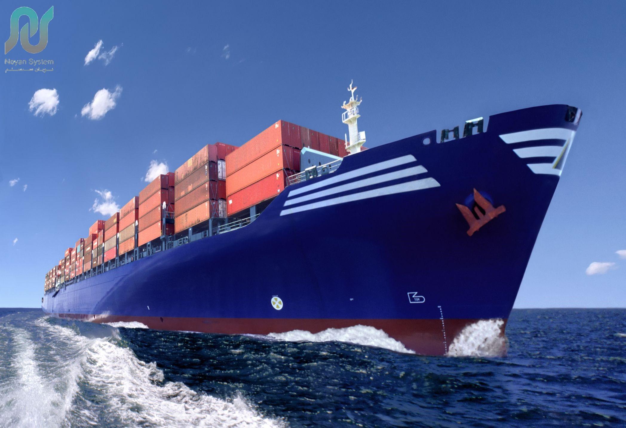 بیمه واردات و صادرات