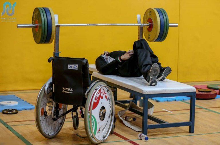 بیمه ورزشی جانبازان و معلولان