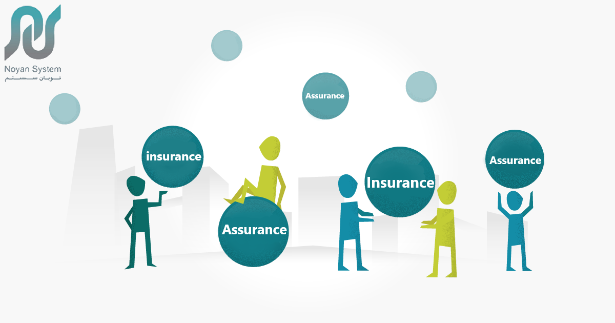 فرق Insurance و Assurance