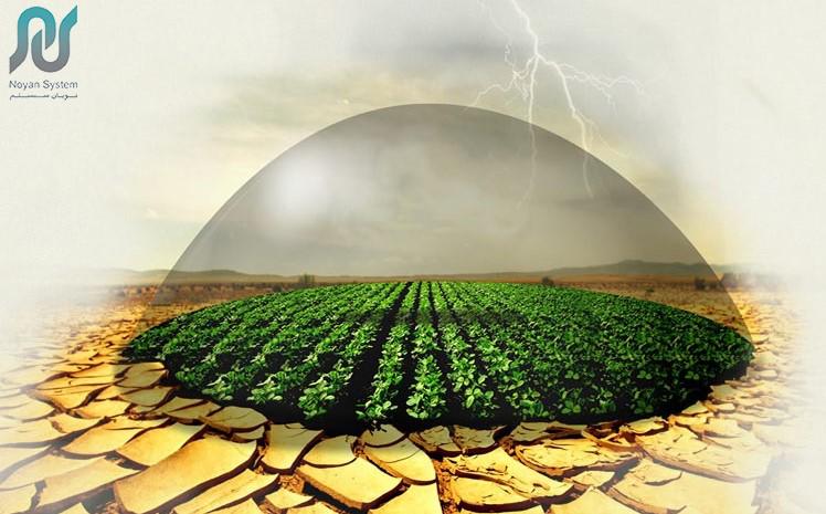 بیمه کشاورزی سابکا
