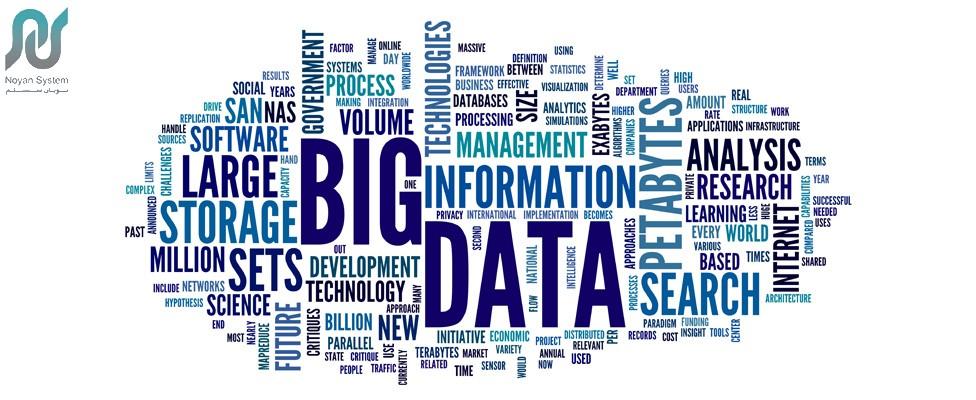 کلان داده در صنعت بیمه