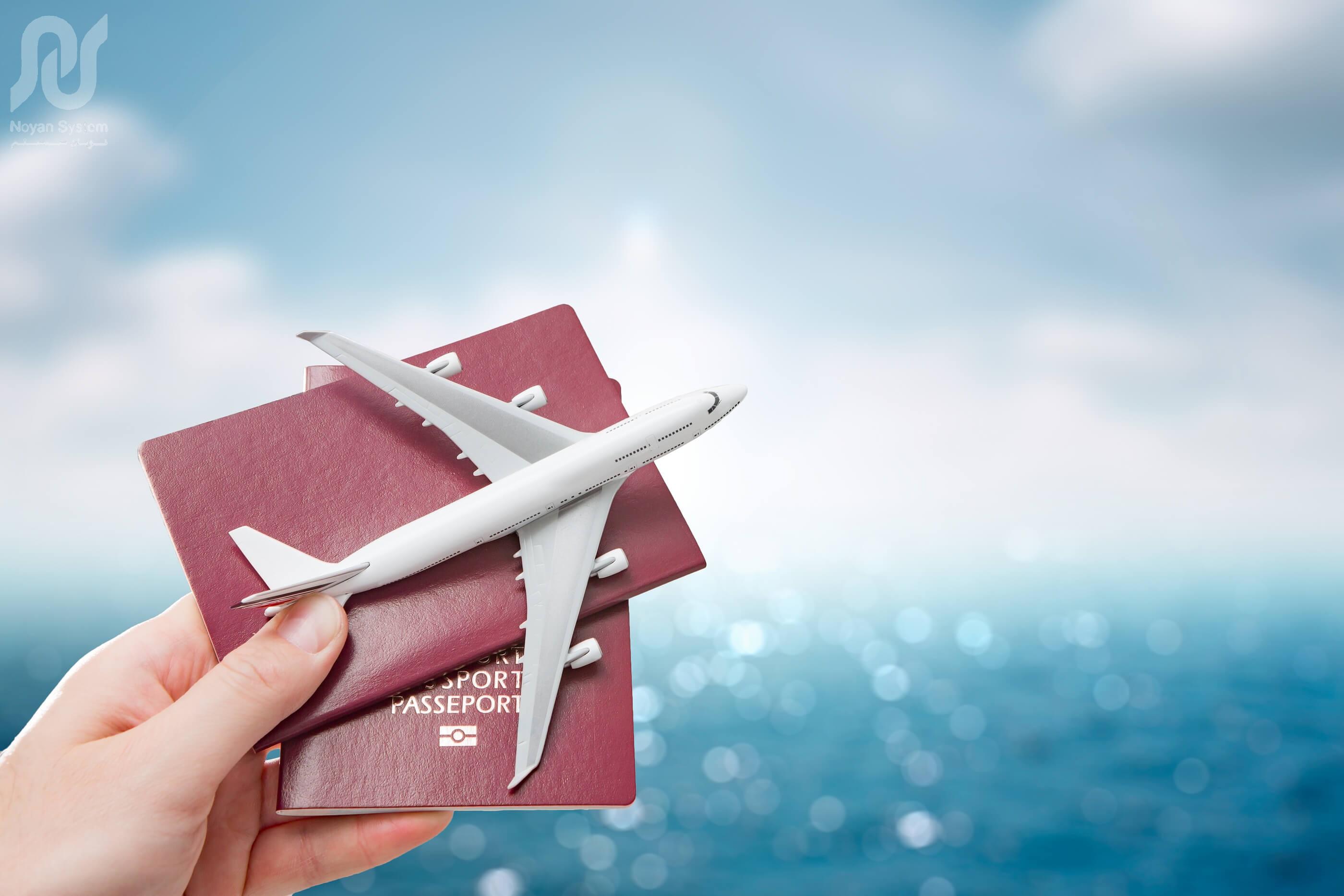 ارزان ترین بیمه مسافرتی