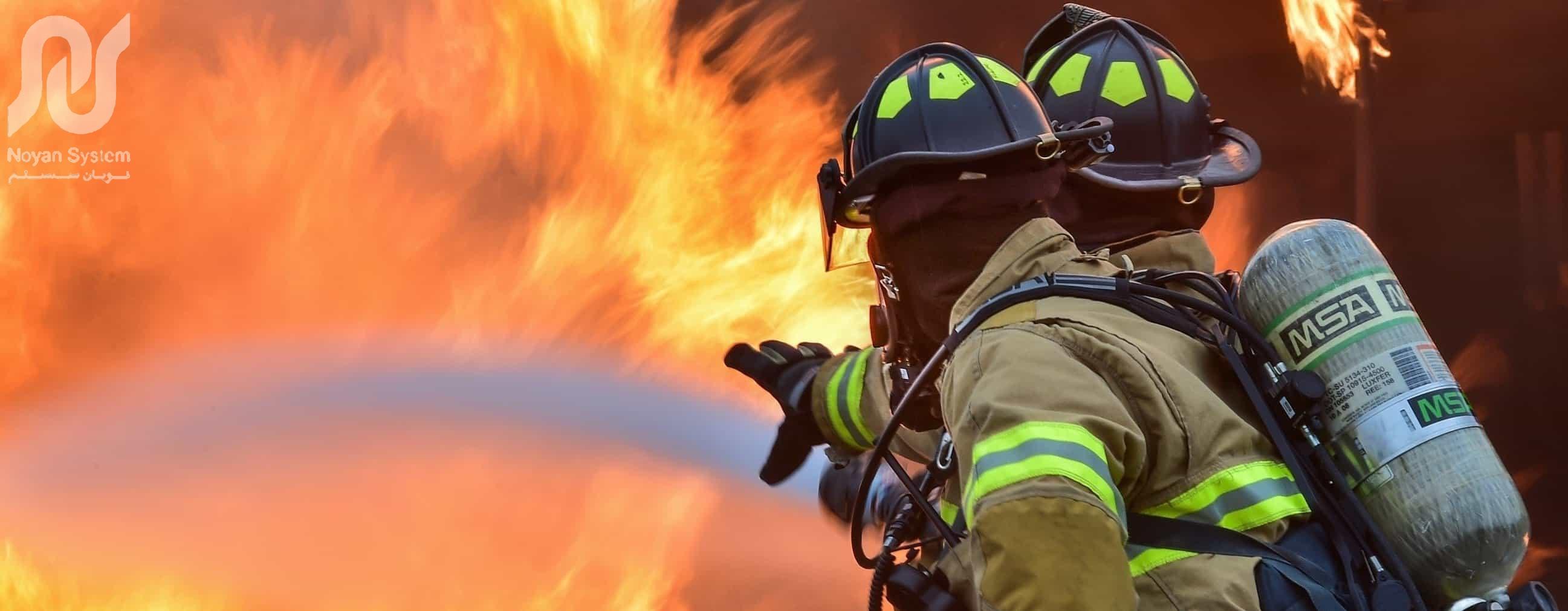 بازدید تجهیزات در بیمه آتش سوزی