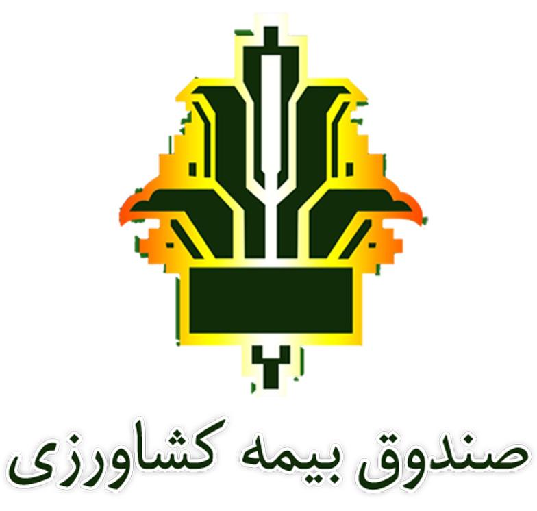سابکا صندوق بیمه بانک کشاورزی