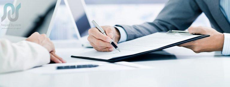مقررات ضمانت نامه بانکی