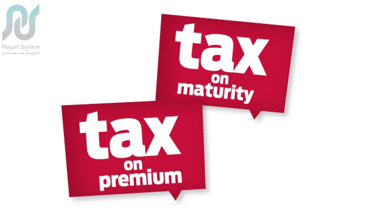 نرخ حق بیمه و مالیات در سال 99