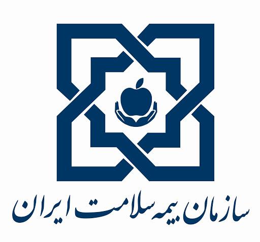 بیمه سلامت ایرانیان
