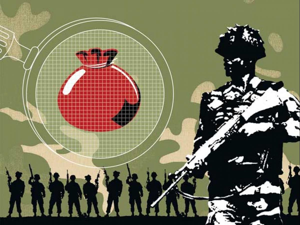 بیمه درمان نیروهای مسلح