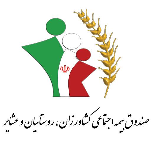 صندوق بیمه روستاییان و تامین اجتماعی در بحران کرونا