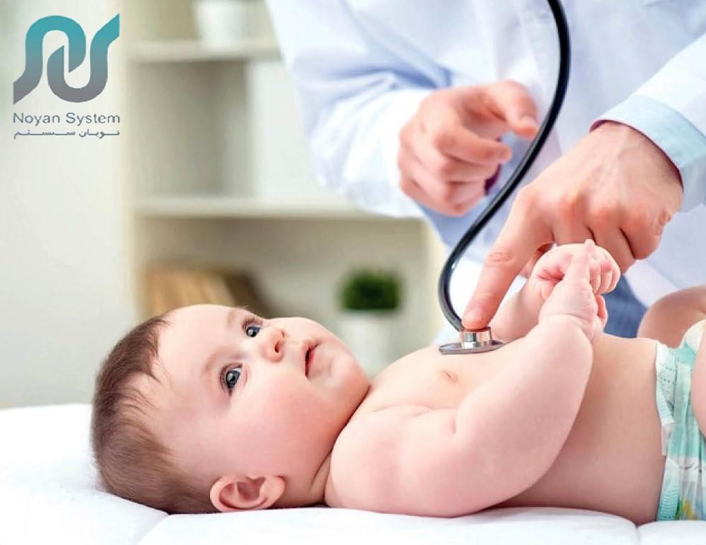 بیمه تامین اجتماعی نوزاد