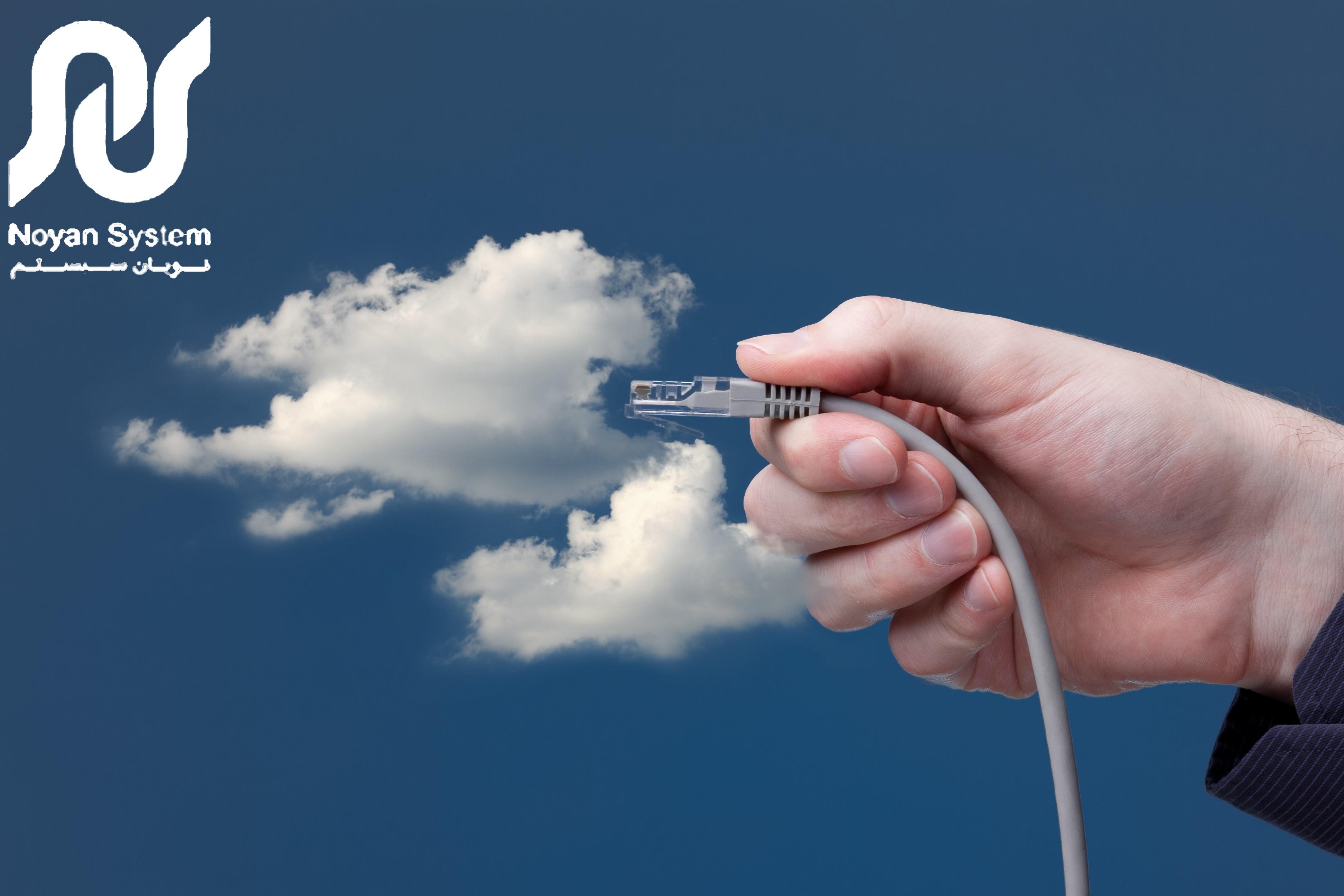 رایانش ابری و نقش آن در صنعت بیمه