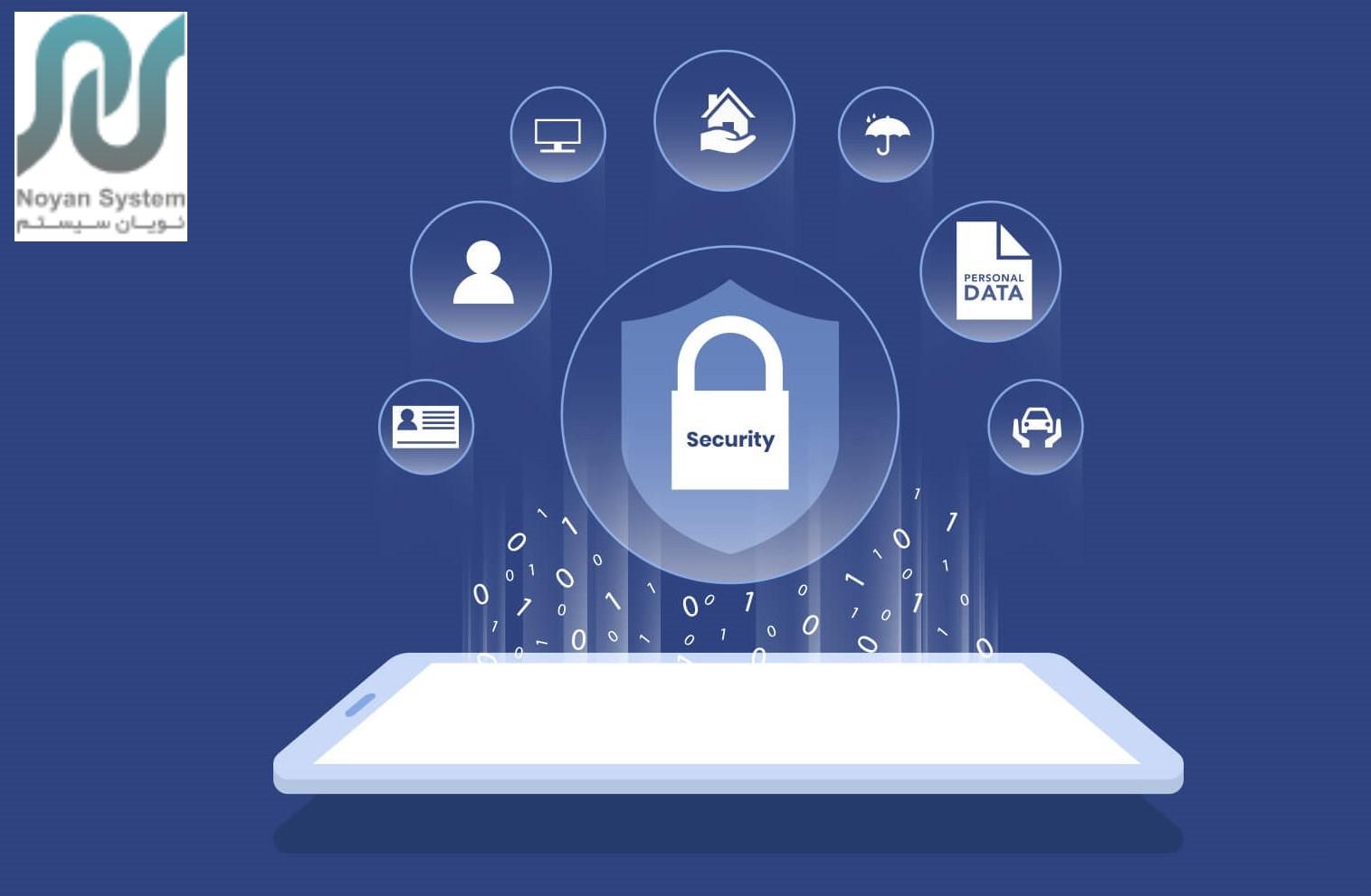 تجارت الکترونیک و فناوری اطلاعات در صنعت بیمه