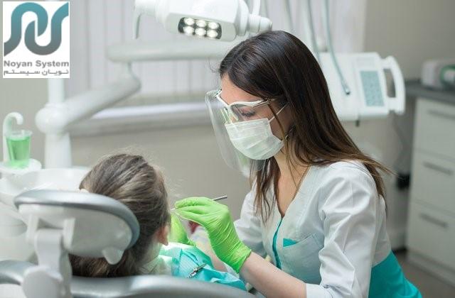 بیمه نامه تجهیزات الکترونیکی دندانپزشکی