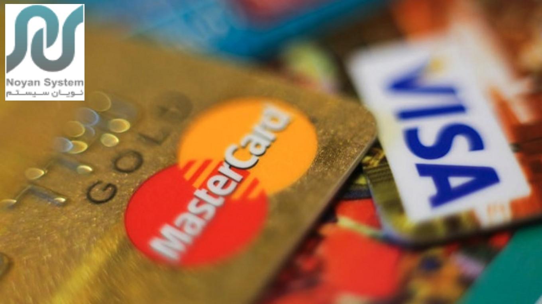 خدمات بیمه ای کارت های اعتباری ویزا کارت و مستر کارت
